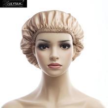 LilySilk ผ้าไหม Sleeping Sleep Night หมวกธรรมชาติ 19 momme ฝาครอบสำหรับ CURLY Hair One ขนาดสีขาวกาแฟจัดส่งฟรี