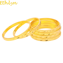 Ethlyn 6pcs/lot Trendy Dubai bangles Gold Color Ethiopian Bangle&Bracelet African Women Jewelry 2017 New Arrival B055