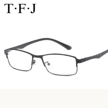 Cheap Prescription Reading Glasses Metal Frame Women Men Universal Elderly Comfortable Lunette Lecture Square Magnifiers