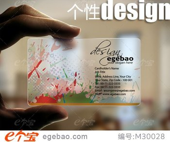 500 pieces Custom business cards visit card transparent /White ink PVC Business Card printing one faced printing NO.2231