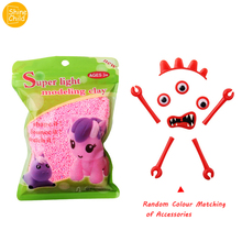 Small Tiny Foam Beads Slime Balls DIY Monster Slime Snow Mud Foam Filler Light Clay Hand Gum Putty Clay for Arts Crafts Toy Kids