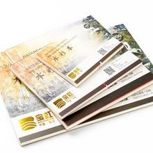 Baohong watercolor book in the fine lines 4K8K16K32K cotton
