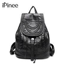 Ipinee роскошные дамы мыть кожаный рюкзак дизайнер заклепки мыть кожаные сумки переплетения украшения женские сумки