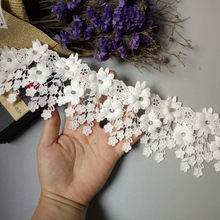 1 Yard White 9cm Pearl 3D Flower Tassel Lace Trim Ribbon Fabric Embroidered Applique Sewing Craft Wedding Dress Clothes