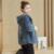 Primavera 2017 Las Mujeres Chaqueta de Jean Loose Sólido Con Capucha de Bolsillo de Mezclilla Chaquetas de Moda Abrigo de Algodón Del Diseño Femenino