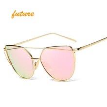 2017 Будущее Моды Cat Eye Солнцезащитные Очки Женщины Марка Дизайнер Металл Отражающее Зеркало Солнцезащитные Очки Для Женщин Двойной Балки óculos Gafas