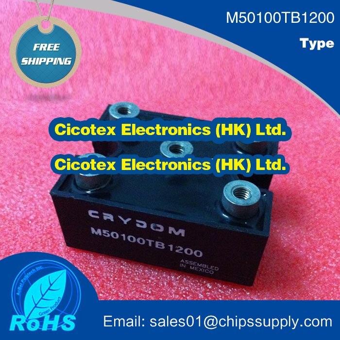 Цена M50100TB1200