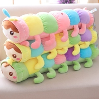 70cm Soft Colorful Caterpillar plush Hold Pillow toys Stuffed toy Baby Doll Animal Plush dolls for Kids Christmas Birthday Gift
