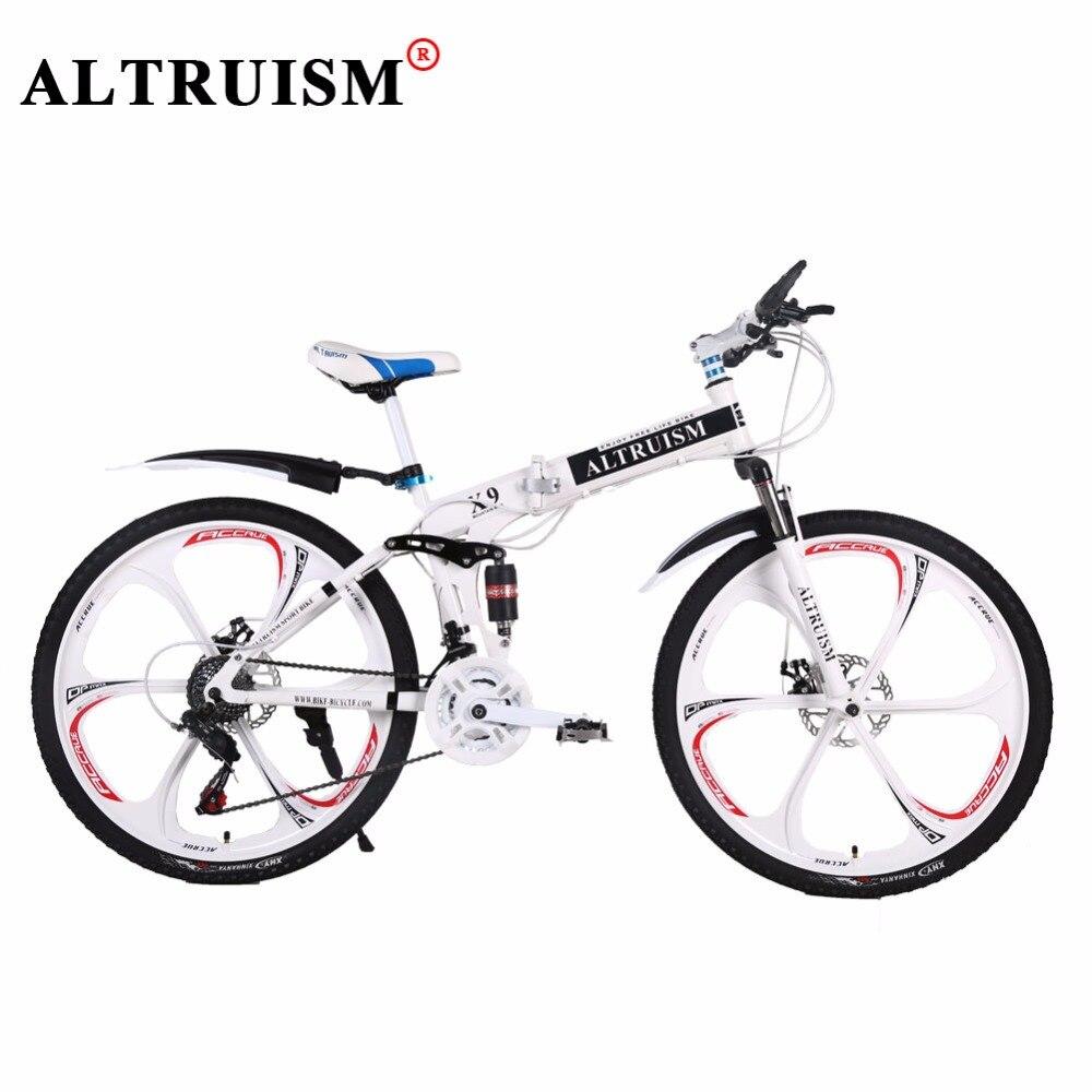 Online Get Cheap Downhill Mountain Bike -Aliexpresscom -3772