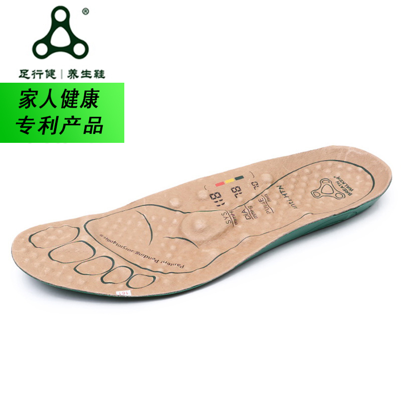 Line Health Shoe Pad Arch Support Acupoint Magnet Massage Foot Massage Insoles Sterilization Deodorization Male Boom expfoot orthotic arch support shoe pad orthopedic insoles pu insoles for shoes breathable foot pads massage sport insole 045