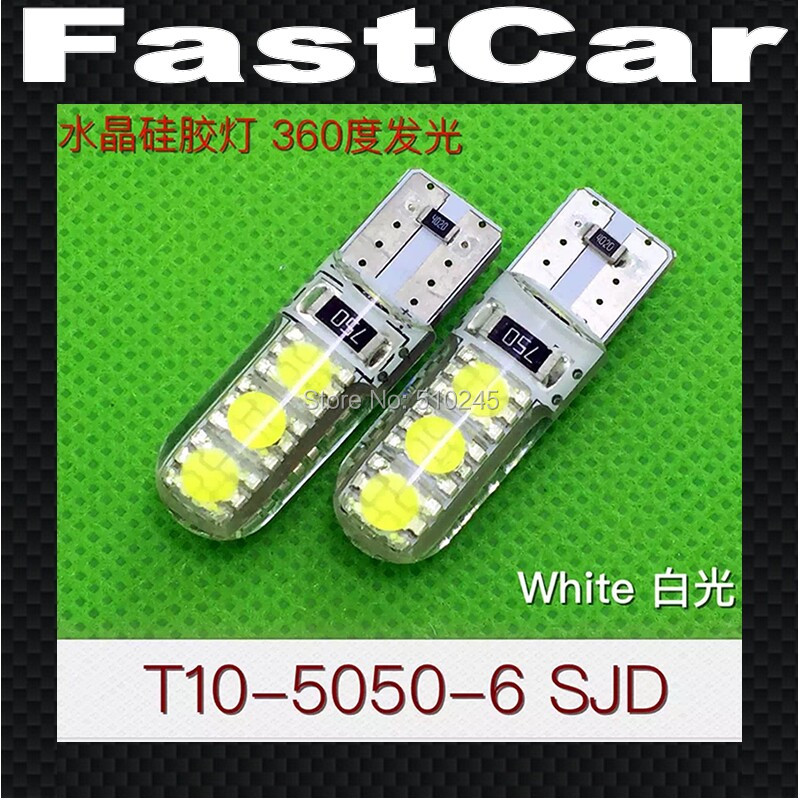 10X High quality silicone Canbus Car Auto LED 194 W5W 6SMD T10 6 LED SMD 5050 Wedge CANBUS OBC ERROR FREE led Light Bulb Lamp
