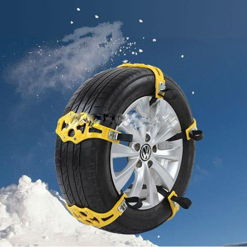 Автомобильные зимние шипованные шины противоскольжения цепи Утолщенной говядины сухожилие транспортных средств Противоскользящие ТПУ цепи колеса 8шт подходят for165-265mTires