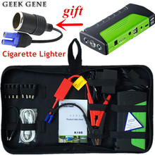 Mini font b Car b font Jump Starter Portable Lighter Starting Device Power Bank 600A font