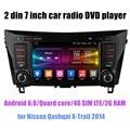Venda quente QUAD CORE Android 6.0 Carro 2 Din DVD jogador GPS Navi Radio Stereo para N/issan Q/ashqai X-T/rail 2014 Bluetooth