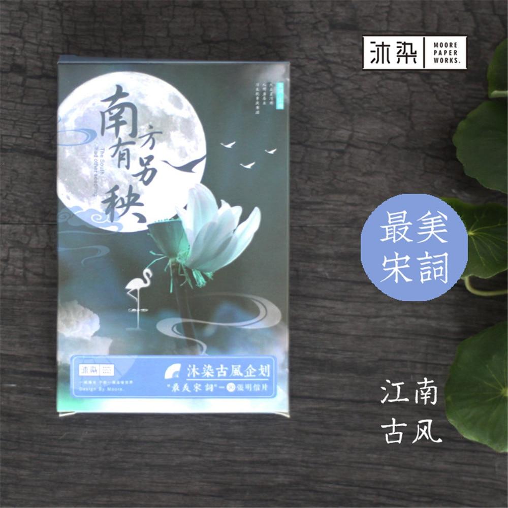 Vintage Message Memo Cartes Postales Chinois Chanson Poesie Carte Postale Fleur Cartes Postales De Voeux Carte Collections Aliexpress