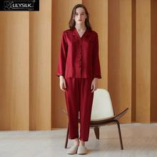 LilySilk Пижама женская костюм комплект белье 16momme 100% Шелк Дамы домашняя одежда для женщин Бесплатная доставка