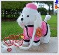 Прекрасный игрушка Электрический собака Электрический розовый ткань пудель кукла ходьба, лай, виляя хвостом подарок около 30 см