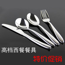 0 Stainless steel tableware western cutlery eucharistic knife eucharistic fork spoon knife and fork kit