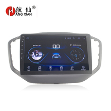 HANG XIAN 10 Quadcore Android 8.1 Car radio stereo for Chery Tiggo 5 car dvd player GPS navigation multimedia