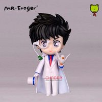 Mr Froger Detective Conan Kid The Phantom Thief Chibi Doll Figure Face Transplant Action Figures Animation