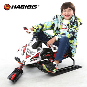 HAGIBISnow Scooter With Safe Brake Snow Sled Snowmobile With Automatic Retractable Tow Leash System Snow Moto Zip Minion Ride On