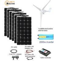 BOGUANG 600 Вт ветровые турбины 600 Вт солнечная гибридная система DIY kit солнечные панели дома ветрогенератор контроллер турбины аккумулятор