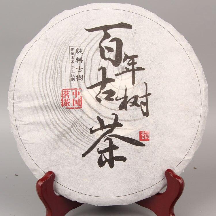 Yunnan Bainian Puerh Old Tree Raw Tea Slimming Body Health Care 357g 2009 menghai da yi taetea 901 bowl raw tuo puer pu er puerh tea 100g raw uncooked sheng dayi tea factory freeshipping food