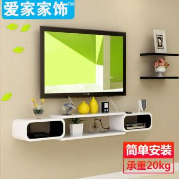 The TV cabinet set-top box wall shelf space creative grid decoration decoration.