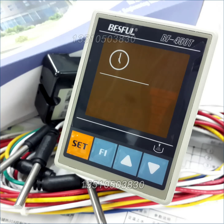 Bi River BF-450T BESFUL electronic time timing liquid level display the Sheung Shui controller цена