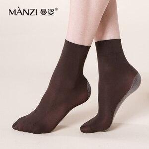 Image 1 - MZ42001 マンチ女性の 100d竹炭滑り止め ベルベット ショート ソックス脱臭通気性竹繊維靴下6 ペア/ロット