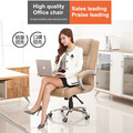 Ergonomic computer chair home office chair Staff chair home furniture with Fixed handrail Aluminum alloy legs  free shipping
