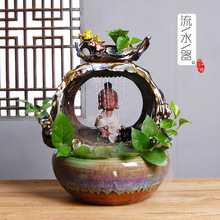 Aromaterapia Encens Sells Aerosolized And Humidified Ceramic Pipelining Articles, Such As Geomantic Omen Lucrative Arts Crafts. 2019 limited encens tong qu fo fish plutus home furnishing articles atomizing humidifier manufacturers selling arts and crafts