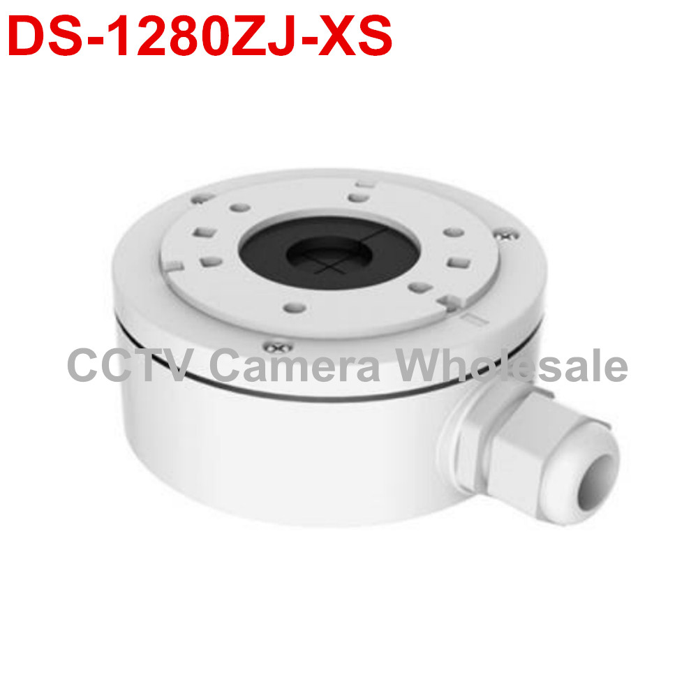 DS-1280ZJ-XS ALUMINUM alloy junction box for mini bullet cctv camera cctv camera housing aluminum alloy for bullet box camera with bracket for extreme cold or warm outdoor built in heater and fan