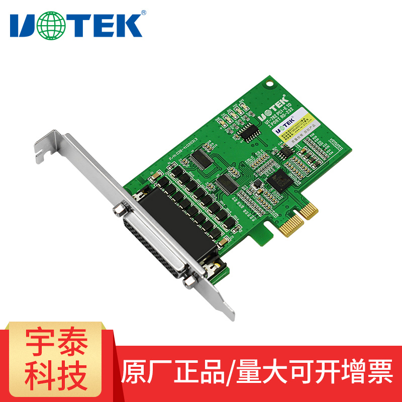 Yu Tai UT-782 2 RS232 Multi Serial Port Card PCI-E High-speed COM Card PCIE9 Needle Serial Expansion Card контроллер pci e 2 com купить минск
