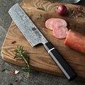 Cuchillo de cocina de acero inoxidable de 67 capas de acero inoxidable Nakiri Pro de 7 pulgadas XINZUO cuchillo