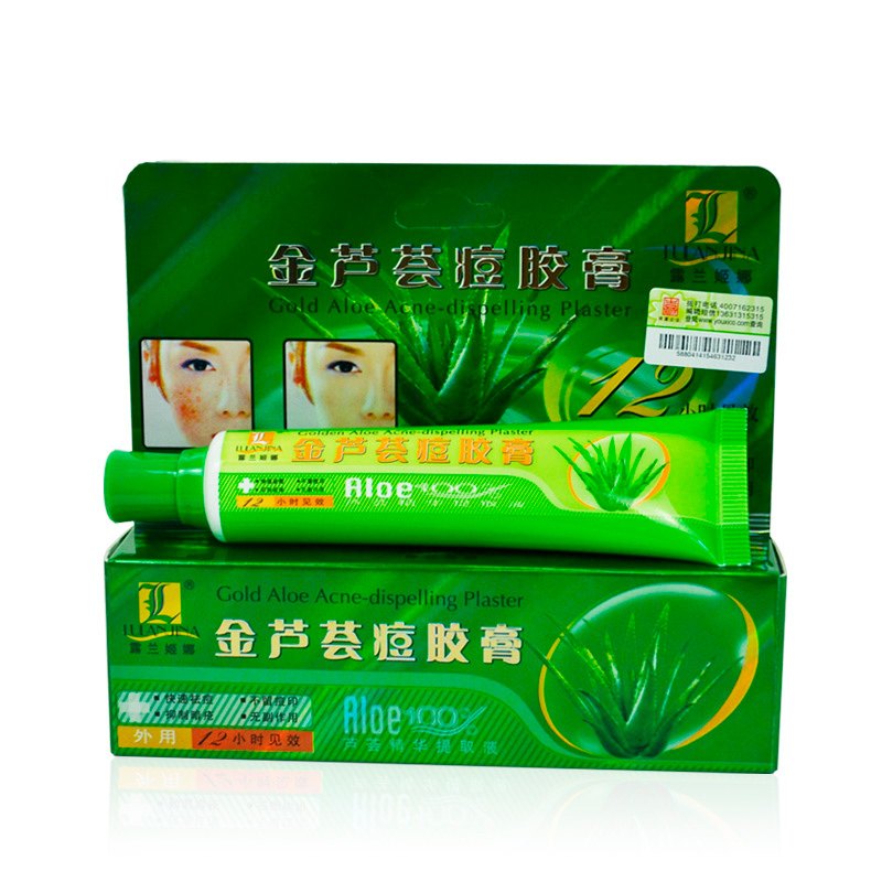 Based Skin Care Aloe