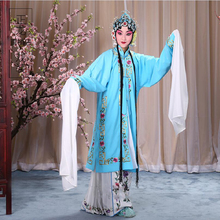 New Chinese folk dance costume embroidered opera clothing ancient drama stage performance wear