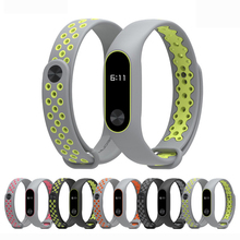 200pcs Miband2 Wrist Strap Sport Edition Colorful Silicone Bracelet Double Color Replacement Wristband for Xiaomi Mi Band 2