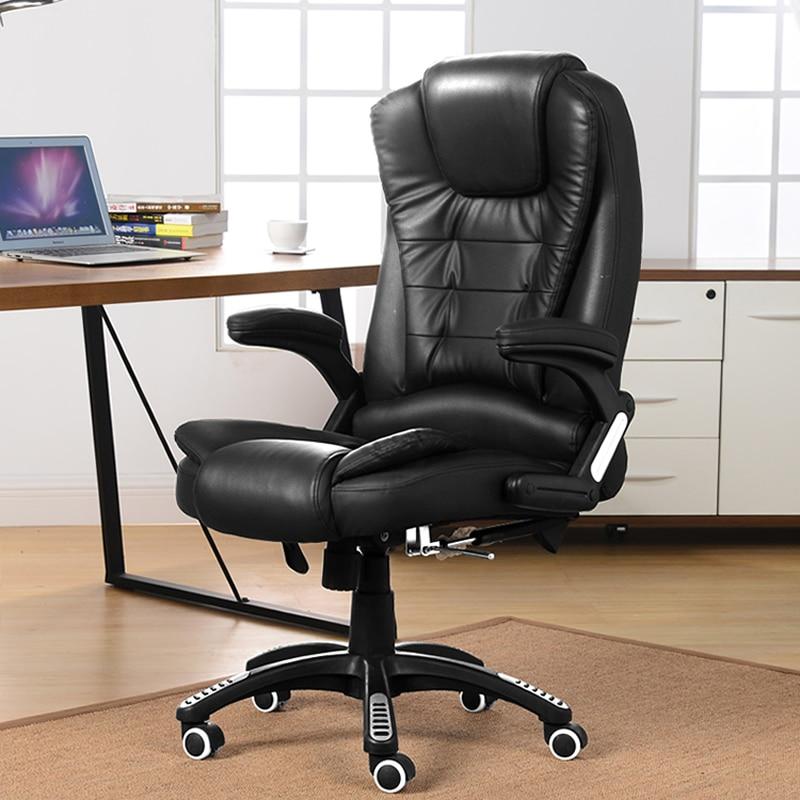 Ledere Bureau Stoel.Us 432 75 Synthetische Lederen Bureaustoel Drie Kleur Stoel Verstelbare Stoel Voor Kantoor In Synthetische Lederen Bureaustoel Drie Kleur Stoel