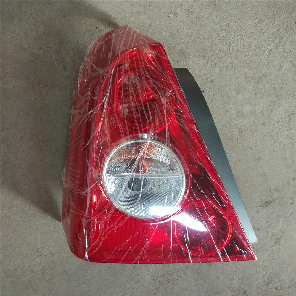 A21-3773010 / A21-3773020 Left Rear/right Rear Taillight Assembly For Chery A5