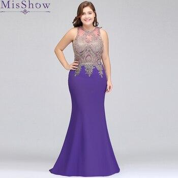 a30b5b706cc5d5b Product Offer. Дешевые Длинные атласные фиолетовые бордовые платья подружки  невесты больших размеров ...