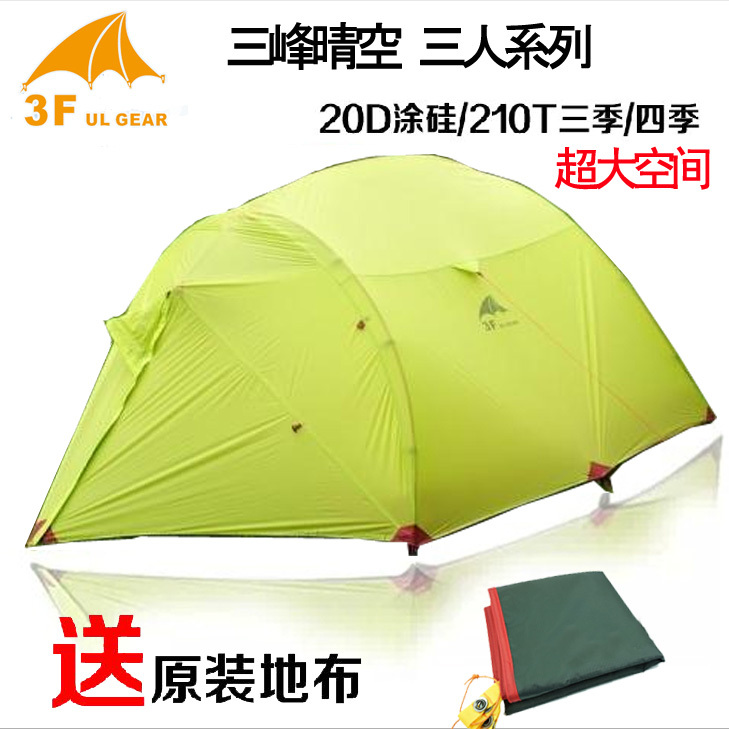 On sale 3F UL Gear 210T anti rain/wind 3 person 3 season aluminum rod hiking fishing beach mountaineering outdoor camping tent alpika 3 4 person 2 layer 1 bedroom 1 living room anti rain wind proof frp rod party hiking fishing beach outdoor camping tent