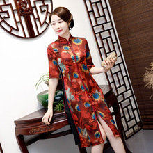 Spring New Women Vintage Printed Cheongsam Chinese Wedding Party Mother Of Bride Dress Rayon Long Qipao Vietnam Aodai Dresses