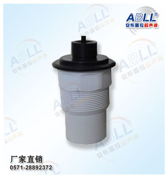 Ultrasonic Probe An brera DYA-40-12PB-F Separate Anti-corrosion Transducer for Ultrasonic Level Meter