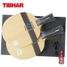 Original Tibhar T7F table tennis blade carbon blade table tennis rackets racquet sports fast attack with loop