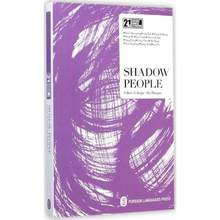 21st Century Chinese Literature Shadow People Language English Keep on Lifelong learning as long you live-437