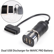 Twin USB Automotive Charger Smartphone Pill Outside Charger with Battery Vitality Conversion Line for DJI MAVIC PRO