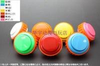 10 pcs 100% Official Original Sanwa OBSN 30 Push Button Original accessories buttons for Arcade Game Machine Arcade game cabinet|original sanwa|sanwa buttons|sanwa push button -