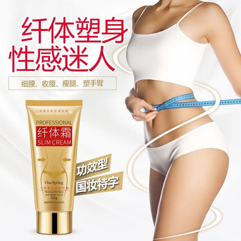 One Spring Slimming Shaping Cream Skin Care Cream Whitening Moisturizing Face Cream Anti Wrinkle Anti Aging Body Care