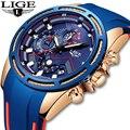 LIGE новые мужские часы силиконовые водонепроницаемые часы для мужчин Топ бренд Роскошные военные спортивные часы кварцевые наручные часы ...